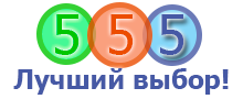 GSM555.BY