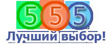 Мобильные телефоны по лучшим ценам! в Минске